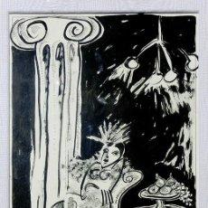 Arte: CURIOSA Y PECULIAR OBRA DE JUANA ANDUEZA - DIBUJO FIRMADO Y FECHADO - AÑO 1991 - PINTURA GROTESCA. Lote 81702900