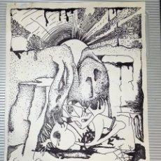 Arte: ANTIGUO DIBUJO A PLUMILLA. FIRMADO Y FECHADO POR EL AUTOR, A INVESTIGAR. INTERESANTE. Lote 81763644