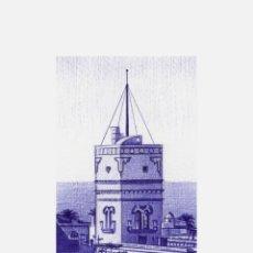 Arte: DIBUJO/DRAWING/DESSIN A BOLÍGRAFO - AZOTEAS TORRE TAVIRA - AUTOR: M. ALFARO. Lote 81982900