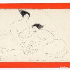 Arte: RIPOLLES. DIBUJO A TINTA.1965.. Lote 82080816