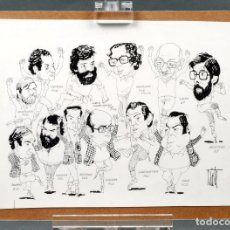 Arte: CARICATURA ORIGINAL TINTA PARLAMENTO VASCO AÑOS 80 FIRMADO OÑATE. Lote 85631928