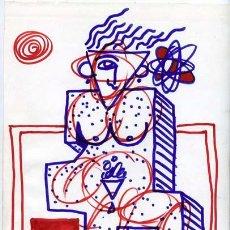 Arte: FIRMADO *J. LOSAN* DIBUJO ROTULADOR 1991. MEDIDAS: 21 X 29,5 CMS.. Lote 88794004
