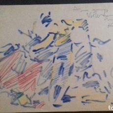 Arte: DIBUJO ORIGINAL A. GONZALEZ MARCOS PINTOR TAURINO BILBAO 1972 TOROS FIRMADO. Lote 88907888