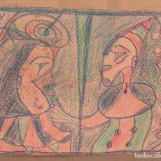 Arte: DIBUJO A LAPICES DE COLORES, ABSTRACTO, FIRMADO LO 2014 SOBRE CARTULINA, . Lote 89523328
