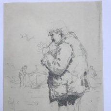 Arte: DIBUJO A LAPIZ DE JOSÉ DUARTE. . Lote 91012740