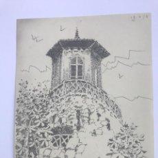 Arte: DIBUJO A LÁPIZ DE JOSÉ DUARTE. . Lote 91013645
