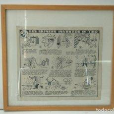 Arte: LAMINA ORIGINAL DE BLANCO: LOS GRANDES INVENTOS DEL TBO. (ENMARCADA). Lote 94470254