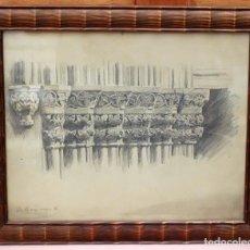 Arte: DIONIS BAIXERAS I VERDAGUER. DIBUJO A LAPIZ FIRMADO. APUNTE ARQUITECTONICO. Lote 95999347