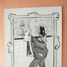 Arte: INTERESANTE DIBUJO FIRMADO ROSSELLÓ ( JOSEP MARÍA ROSSELLÓ I VIRGILI / TARRAGONA , 1950 ). Lote 99662103