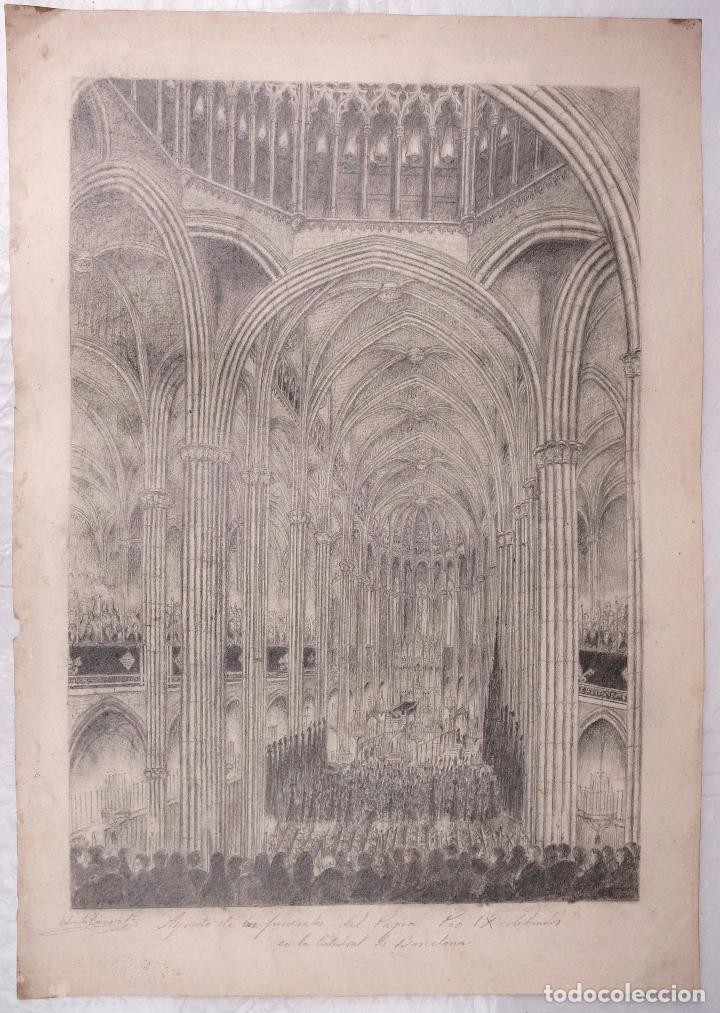 FUNERALES DEL PAPA PIO IX, CATEDRAL DE BARCELONA. FIRMADO: TAMARO. AÑO 1878. 44X30,5CM. (Arte - Dibujos - Modernos siglo XIX)