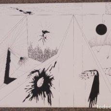 Arte: DIBUJO, 1976, FIRMA ILEGIBLE. 49,5X34CM. Lote 102781451