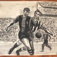 Arte: DIBUJO A LÁPIZ DE LADISLAO KUBALA, CAMPO DE LAS CORTS 1950'S FIRMADO RAÚL. . Lote 102893659
