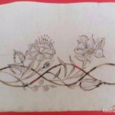 Arte: DIBUJO TEXTIL - ORNAMENTO. Lote 103059875