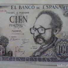 Arte: MAGNÍFICO DIBUJO CARICATURA DE UN BILLETE DE 100 PESETAS, 32 X 43. Lote 103777595