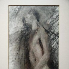 Arte: LAMINA --- INTERESANTE OBRA FIRMADA ILEGIBLE .... Lote 103783415