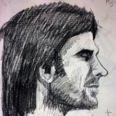 Arte: RETRATO DE HOMBRE. CARBONCILLO SOBRE PAPEL. FIRMADO CABALLERO I PUJOLS. ESPAÑA. XX. Lote 105262671