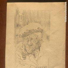 Arte: JOSÉ DUARTE , DIBUJO A LÁPIZ. . Lote 105322127
