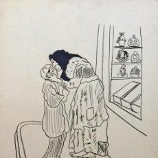 Arte: DIBUJO DE RICARDO OPISSO I SALA (TARRAGONA 1880-BCN 1966). Lote 105600687