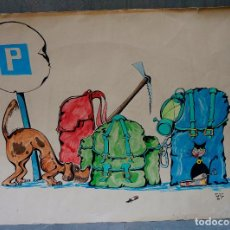 Arte: DIBUJO GATO Y PERRO, FIRMA ILEGIBLE, TÉCNICA MIXTA. 64X49CM. Lote 107192431