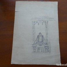 Arte - Dibujo lápiz original 35 x 28 aprox arquitectura - 107731587