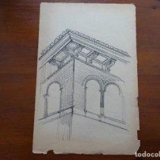 Arte - Dibujo lápiz original 35 x 28 aprox arquitectura - 107731887