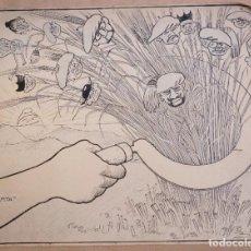 Arte: DIBUJO LLIBERTAT PARA LA REVISTA LA CAMPANA DE GRÀCIA, 1911, SIN FIRMAR. 43X35CM. Lote 108427187