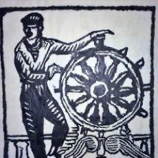 Arte: TIMONEL DIRIGIENDO UN BARCO. DIBUJO. TINTA SOBRE PAPEL. FIRMADO CARNICER. ESPAÑA.CIRCA 1950. Lote 109276727