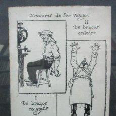 Arte: DIBUJO ORIGINAL DE JUNCEDA. MANERES DE FER VAGA: I DE BRAÇOS CAIGUTS II DE BRAÇOS ENLAIRE 1919.. Lote 110317167