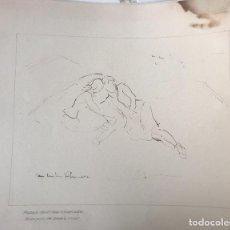 Arte: DIBUJO A TINTA DE MARIA CRISTINA VILUMARA, DISCÍPULA DE DARÍO VILAS. . Lote 110476739