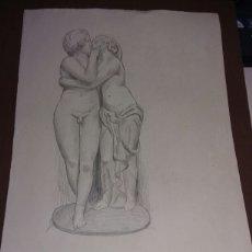Arte: DIBUJO ANTIGUO ORIGINAL. AGRUPA ENVIOS Y AHORRA EN GASTOS. VER MIS OTROS ARTICULOS. ENVIO 4,50€.. Lote 111215320