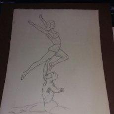 Arte: BAILARINES DIBUJO ANTIGUO. Lote 111216578
