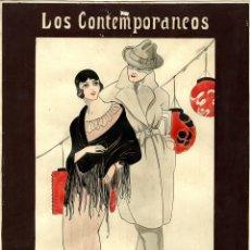 Arte: LOS CONTEMPORÁNEOS. DIBUJO ORIGINAL PARA LA CUBIERTA DE ESTUDIANTES Y MODISTILLAS, POR AUGUSTO. Lote 112309687
