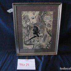 Arte: DIBUJO B/N SURREALISTA, ROTULADOR Y CARBONCILLO, ENMARCADO EN METAL CON CRISTAL, 80´S. Lote 112507399