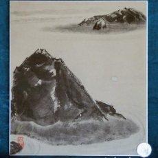 Arte: ORIGINAL DIBUJO CHINO - CARBONCILLO - TINTA - CARPETA CON SEDA - FIRMADO - ARTE ORIENTAL - PINTURA. Lote 113351459