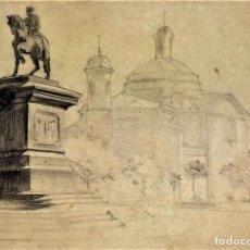 Arte: LA IGLESIA DEL PARQUE DE LA CIUTADELLA. GRAFITO SOBRE PAPEL. ESPAÑA. XIX. Lote 113919039
