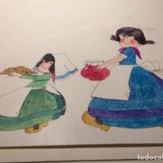 Arte: BOADA, OBRA ORIGINAL FIRMADA Y CATALOGADA. Lote 115560119