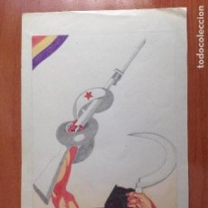 Arte: SEGUIDOR DE RENAU. CAMPESINO REPUBLICANO. Lote 117414451