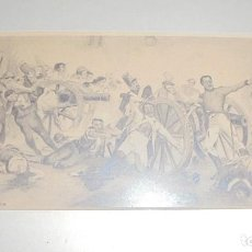 Arte: (M) ANTIGUO DIBUJO GUERRA DE LA INDEPENDENCIA LOS SITIOS DE ZARAGOZA FIRMADO PEYRA , ENMARCADO 27,5X. Lote 118275663