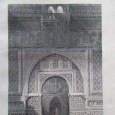 Arte: AÑO 1835 – ALCÁZAR DE SEVILLA - GRABADO AL ACERO ORIGINAL DE DAVID ROBERTS.. Lote 118350475