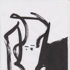 Arte: ÒSCAR ROCABERT - DÍPTIC DE FOUCAULT - DOS PIEZAS - DIBUJOS A TINTA - 2002. Lote 118855711