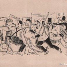 Arte: DIBUJO DE JOSEP NARRO I CELORRIO. DIBUJANTE DE LAS VIDAS EXTREMAS DE LOS REFUGIADOS REPUBLICANOS.. Lote 119145003