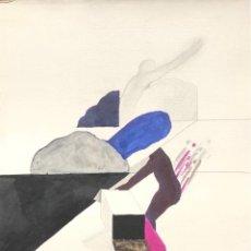Arte: TÉCNICA MIXTA SOBRE PAPEL - 1968 - GERARD SALA - FIRMADO. Lote 119601983