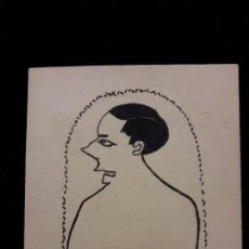 Arte: CARICATURA ORIGINAL DE ARMADANS. 1914. Lote 120341579