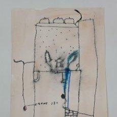 Arte: MONT ABU. TÉCNICA MIXTA SOBRE PAPEL. ALBERT GONZALO CARBÓ. 1997.. Lote 124617531