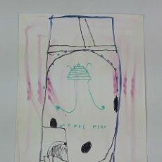 Arte: MONTE MERU. TÉCNICA MIXTA SOBRE PAPEL. ALBERT GONZALO CARBÓ. 1997.. Lote 124618247