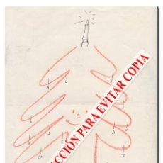 Arte: MÁXIMO. DIBUJO Y MANUSCRITO ORIGINAL DE MÁXIMO DEDICADO AL CRÍTICO DE CINE ALFONSO SÁNCHEZ. 1978. Lote 124736668
