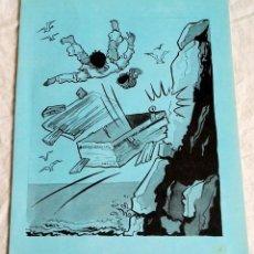 Arte: ILUSTRACIÓN - DIBUJO DE MARÍA PASCUAL, 1985 - 25X19CM / EXTRAÍDA DE LIBRO.. Lote 125147295