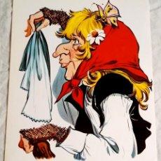 Arte: ILUSTRACIÓN - DIBUJO DE MARÍA PASCUAL 1985 - 25X19CM / EXTRAÍDA DE LIBRO.. Lote 125148711