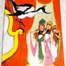 Arte: ILUSTRACIÓN - DIBUJO DE MARÍA PASCUAL 1985 - 25X19CM / EXTRAÍDA DE LIBRO.. Lote 125148827