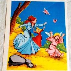 Arte: ILUSTRACIÓN - DIBUJO DE MARÍA PASCUAL 1985 - 25X19CM / EXTRAÍDA DE LIBRO.. Lote 125149219